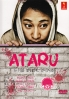 Ataru - Special (All Region DVD)(Japanese TV Drama)
