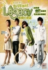 Brilliant Legacy (All Region DVD)(Complete Series)(Korean TV Drama)