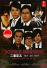 Unfair - Double Meaning Yes or No? (All Region DVD)(Japanese Movie)