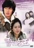 The Snow Queen (All Region DVD)(Korean TV Drama)