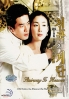 Stairway To Heaven (All Region DVD)(Korean TV Series)