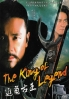 The King of Legend (No English Subtitle)(Korean TV Drama)