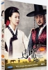 The Kings Doctor (Volume 2 of 3)(Korean TV Drama)
