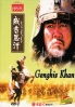 Genghis Khan (Episode 1-30 End)(All Region DVD)(Chinese TV Drama)