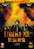 Libera Me (All Region DVD)(Korean Movie)