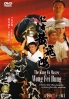 Wong Fei Hung - Master of Kung Fu (Chinese TV Drama - US version)
