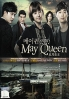 May Queen (All Region DVD)(Complete Series)(Korean TV Drama)