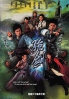 Devil's Disciples (Chinese TV drama DVD)(US Version)
