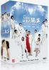My Daughter Seo Young (12 DVDs, Episode 1-50 Complete Series)