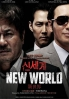 New World (Korean Movie DVD)