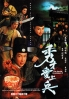 The Gentle Crackdown (Season 2)(TVB Chinese TV Drama)
