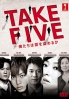 Take Five (Japanese TV Drama)