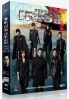IRIS 2 (All Region DVD)(Korean TV Drama)