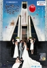 Down with love (2 Boxset(All Region)(Chinese TV Drama DVD)