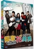 Flower Boys Next Door (Korean TV Series)