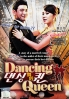 Dancing Queen (Korean Movie DVD)