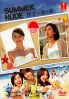 Summer Nude (Japanese TV Series)