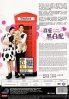 Love Around (All Region DVD)(Chinese TV Drama)