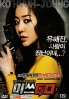 Miss Conspirator (Korean Movie DVD)