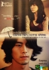 Come Rain Come Shine (Korean Movie)