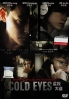 Cold Eyes (Korean Movie DVD)