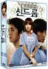 Syndrome (Korean Drama DVD)