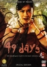 49 Days (Chinese Movie)