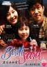 Birth Secret (Korean TV Series)