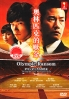 Olympic Ransom (Japanese Movie DVD)