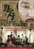 The Face Reader (Korean Movie DVD)