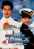 Into the Sun (Region 3 DVD)(Korean TV Drama)