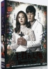 Masters Sun (Korean TV Series DVD)