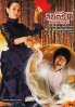 Fortune Salon (Korean Movie DVD)