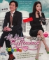 All About My Romance (Korean TV Series)