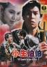 Till Death Do We Scare (Chinese Movie DVD)