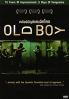 Oldboy (Korean Movie)