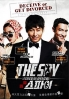 The Spy : Undercover Operation (Korean Movie)