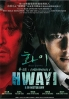 Hwayi : A Monster Boy (Korean Movie DVD)