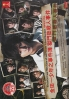Kindaichi Case Files Gate of Jail Private School Murders (Special)(Japanese Movie)