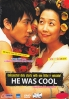 He Was Cool (Korean Movie DVD)