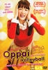 Oppai Volleyball (All Region)(Japanese Movie DVD)