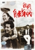 In A Good Way (Chinese TV Series)