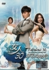 Fabulous 30 (Complete Series, 19DVDs)(Chinese TV Drama)