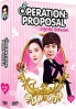 Operation Proposal (Korean TV Drama)