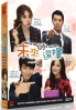 Marry Him If You Dare (Korean TV Drama)