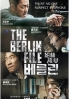 The Berlin File (Korean Movie DVD)