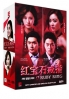 Ruby Ring (93 Episodes, Complete Series,12DVDs)(Korean TV Series)