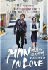Man In Love (Korean Movie)