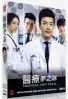 Medical Top Team (Korean TV Drama)