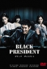 Black President (Japanese TV Drama)